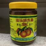 Shantou Salted Plum 150g