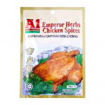 A1 Emperor Herbs Chicken Spices 20g