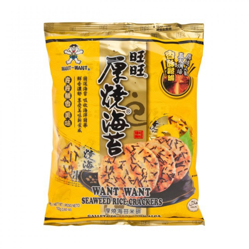 Want-Want Seaweed Rice Crackers 136g