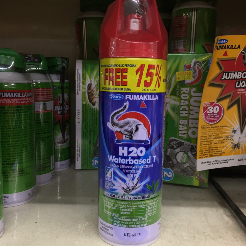 Fumakilla H20 Waterbased T Insecticide Aerosol (300ml)
