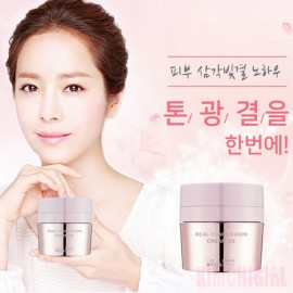 image of Stock Clearance!!! Korea Hanskin [100% Authentic] Real Complexion Cream EX Version 2 + FREE GIFT