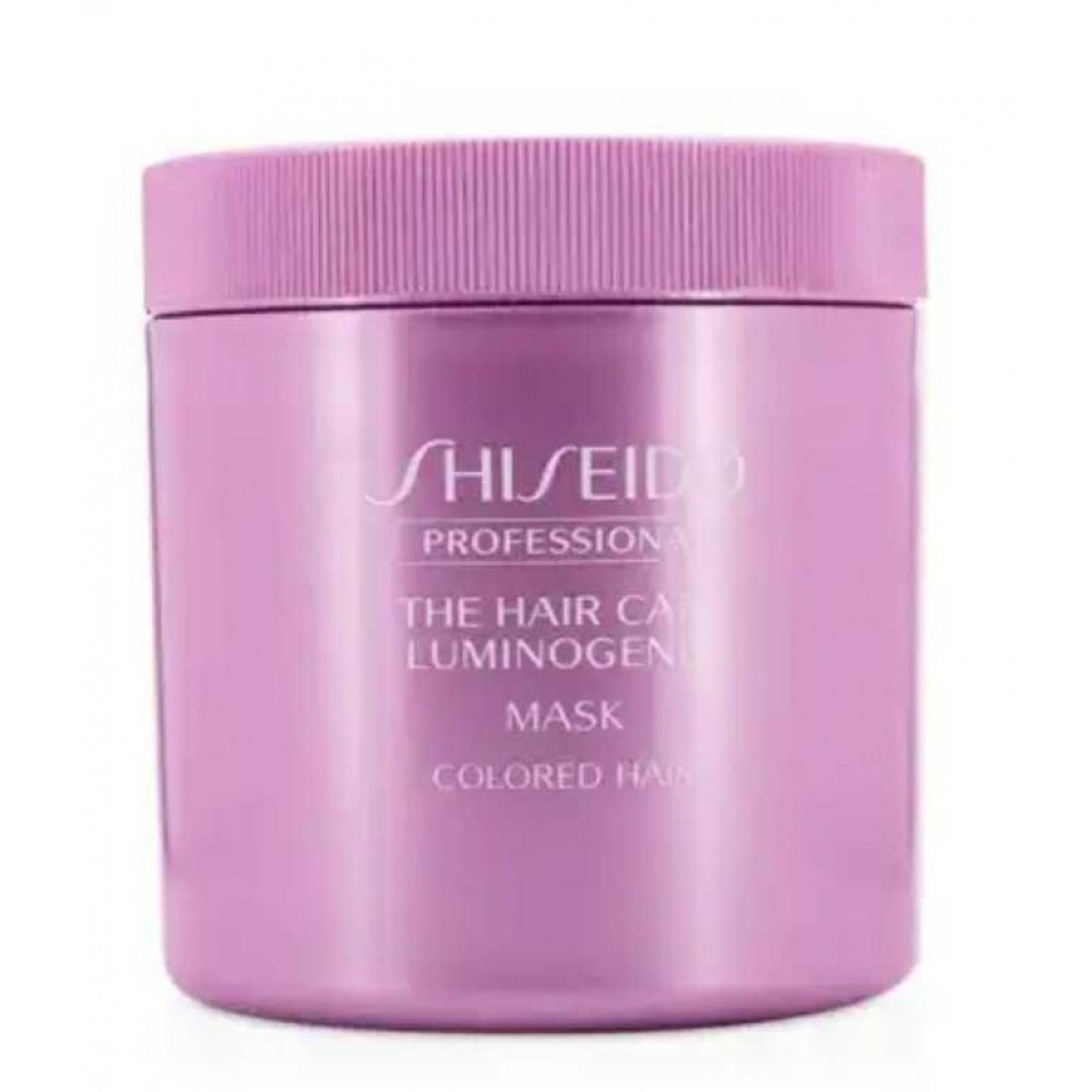 Shiseido Professional THC Luminogenic Color Protection Mask 680g