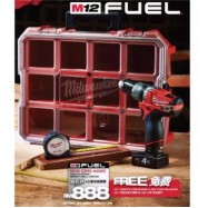 image of Milwaukee M12CPD402C Battery Compact Percussion Drill Driver