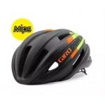 Giro Synthe MIPS Cycling Helmet