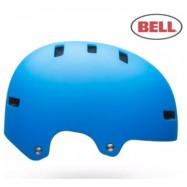 image of [100% Original] Bell Block Kids Cycling Helmet