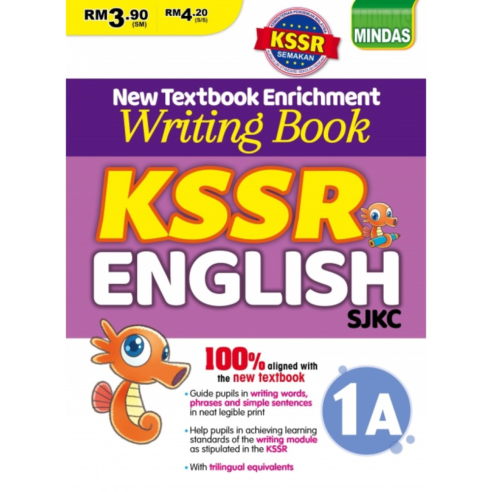 Writing Book KSSR English 英文抄写 1A