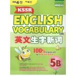 KSSR English Vocabulary SJKC 英文生字新词 5B