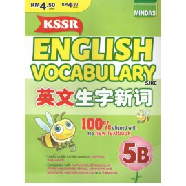 image of KSSR English Vocabulary SJKC 英文生字新词 5B