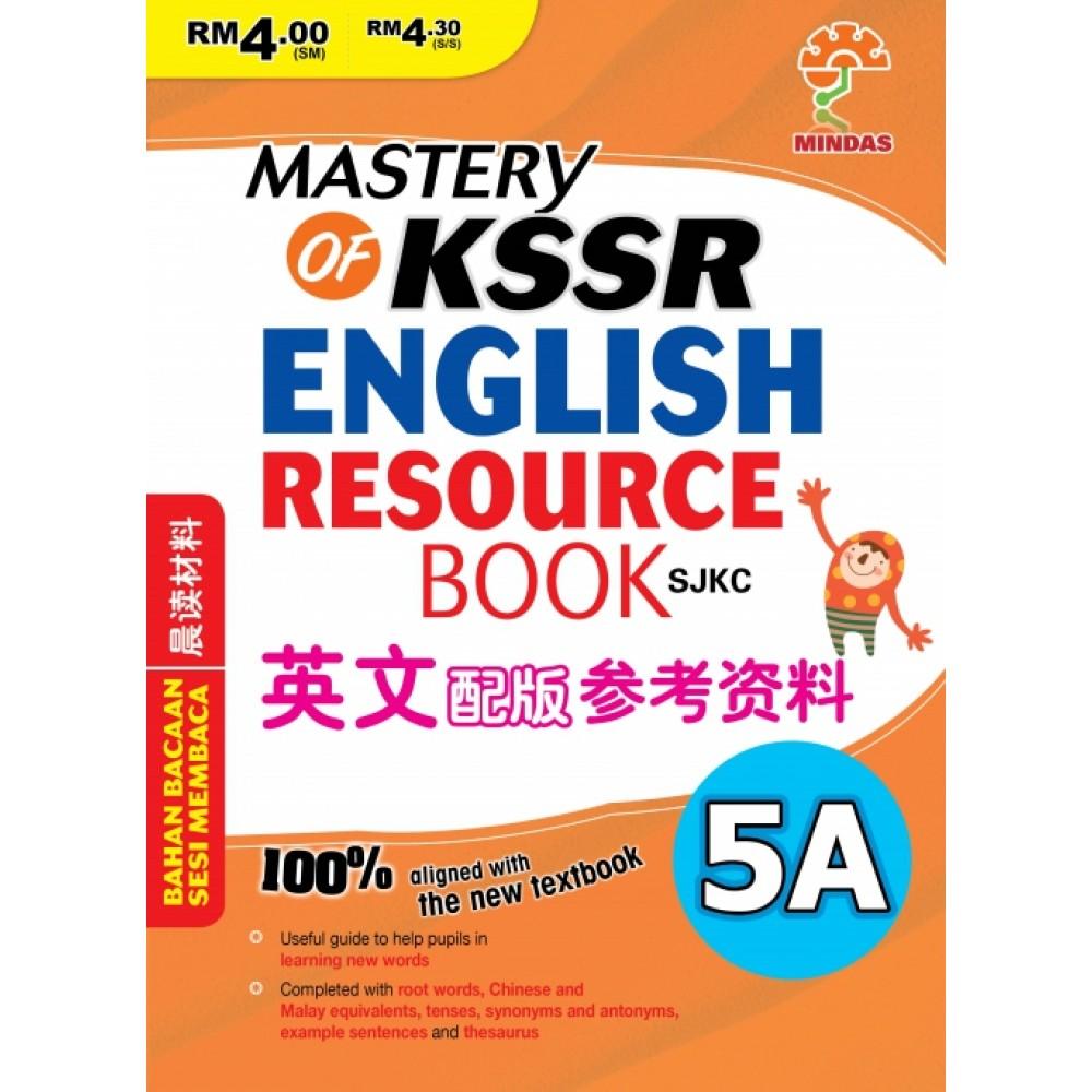 Mastery of KSSR English Resource Book SJKC 英文配版参考资料 5A