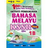 image of Aktiviti Pengukuhan BAHASA MELAYU KSSR SJKC 国语配版作业 1B