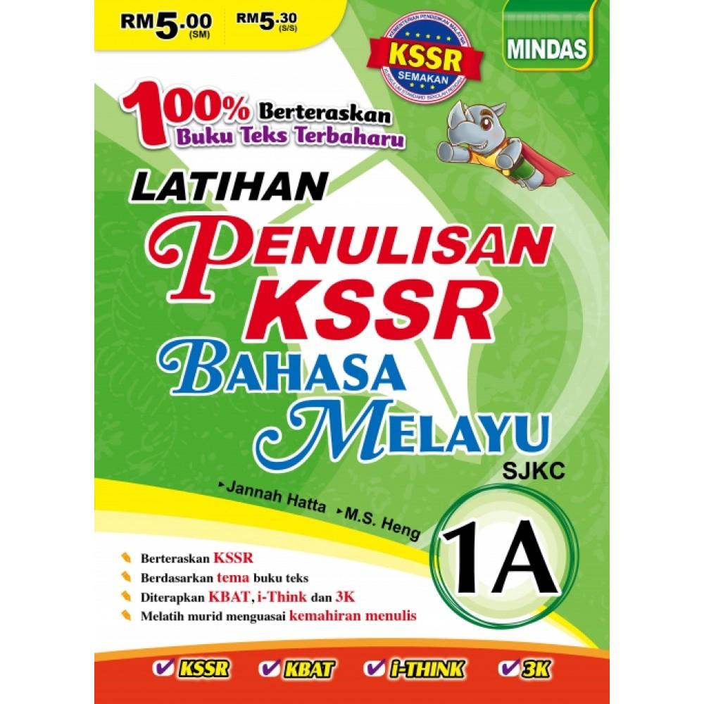 Latihan Penulisan KSSR Bahasa Melayu SJKC 1A