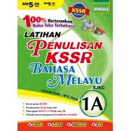 image of Latihan Penulisan KSSR Bahasa Melayu SJKC 1A