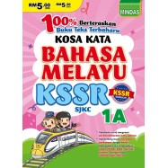 image of Kosa Kata BAHASA MELAYU KSSR SJKC 国语参考资料 1A