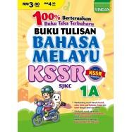 image of Buku Tulisan Bahasa Malayu KSSR SJKC 国语配版抄写 1A