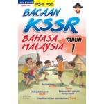 Bacaan KSSR Bahasa Malaysia Tahun 1