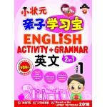 小状元亲子学习宝 英文 Year 1