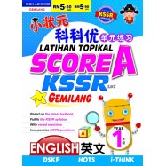 image of 小状元科科优单元练习 Latihan Topikal Score A Star Gemilang KSSR 英文 1年级