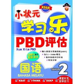 image of 小状元学习乐 PBD 评估 国语 2年级