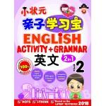 小状元亲子学习宝 英文 Year 2