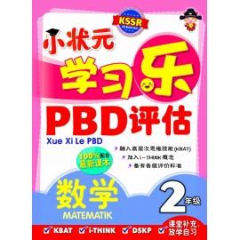 image of 小状元学习乐 PBD 评估 数学 2年级