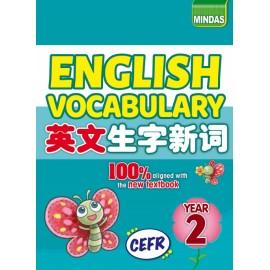 image of CEFR English Vocabulary 英文生字新词 Year 2