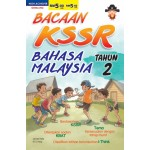 Bacaan KSSR Bahasa Malaysia Tahun 2