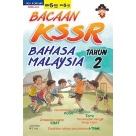image of Bacaan KSSR Bahasa Malaysia Tahun 2