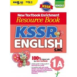 image of Resource Book KSSR English SJKC 英文参考资料 1A