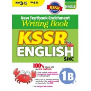 image of Writing Book KSSR English 英文抄写 1B