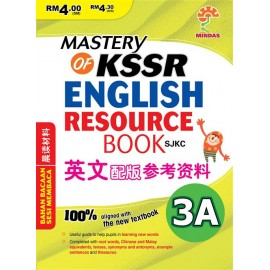image of Mastery of KSSR English Resource Book SJKC 英文配版参考资料 3A