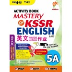 Mastery of KSSR English Activity Book 英文配版作业 5A