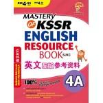 Mastery of KSSR English Resource Book SJKC 英文配版参考资料 4A