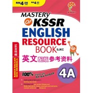 image of Mastery of KSSR English Resource Book SJKC 英文配版参考资料 4A