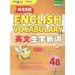 KSSR English Vocabulary SJKC 英文生字新词 4B