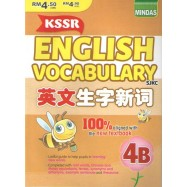 image of KSSR English Vocabulary SJKC 英文生字新词 4B