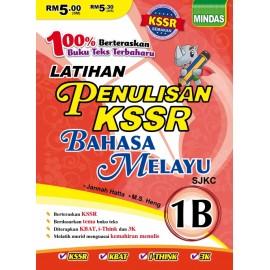 image of Latihan Penulisan KSSR Bahasa Melayu SJKC 1B
