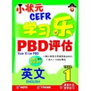 image of 小状元 CEFR 学习乐 PBD 评估 英文 Year 1