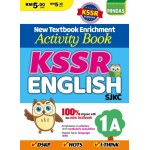 Activity Book KSSR English SJKC 英文配版作业 1A