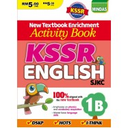 image of Activity Book KSSR English SJKC 英文配版作业 1B