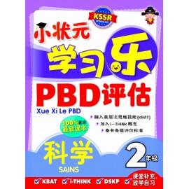 image of 小状元学习乐 PBD 评估 科学 2年级