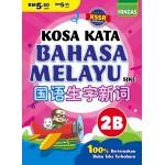 Kosa Kata Bahasa Malayu SJKC KSSR SEMAKAN 国语生字新词 2B
