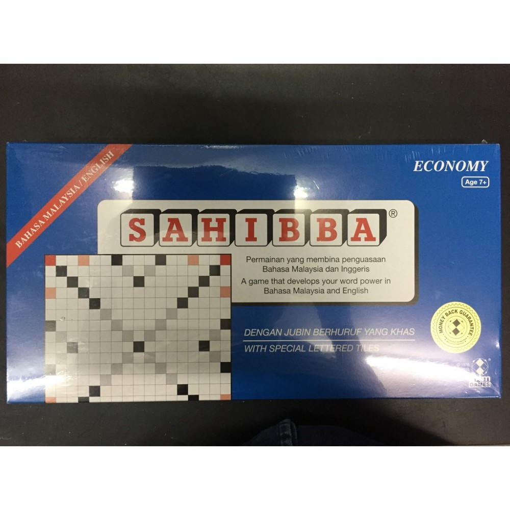 SAHIBBA BME - Economy (SPM 02)