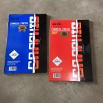 HATA 100H Carbon Paper / HATA 200T Carbon Paper