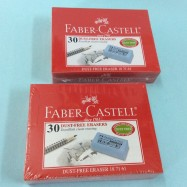 image of Faber Castell 187161 Dust Free Erasers (30pcs/Box)