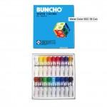 Buncho Water Color 12 Colours / 18 Colours