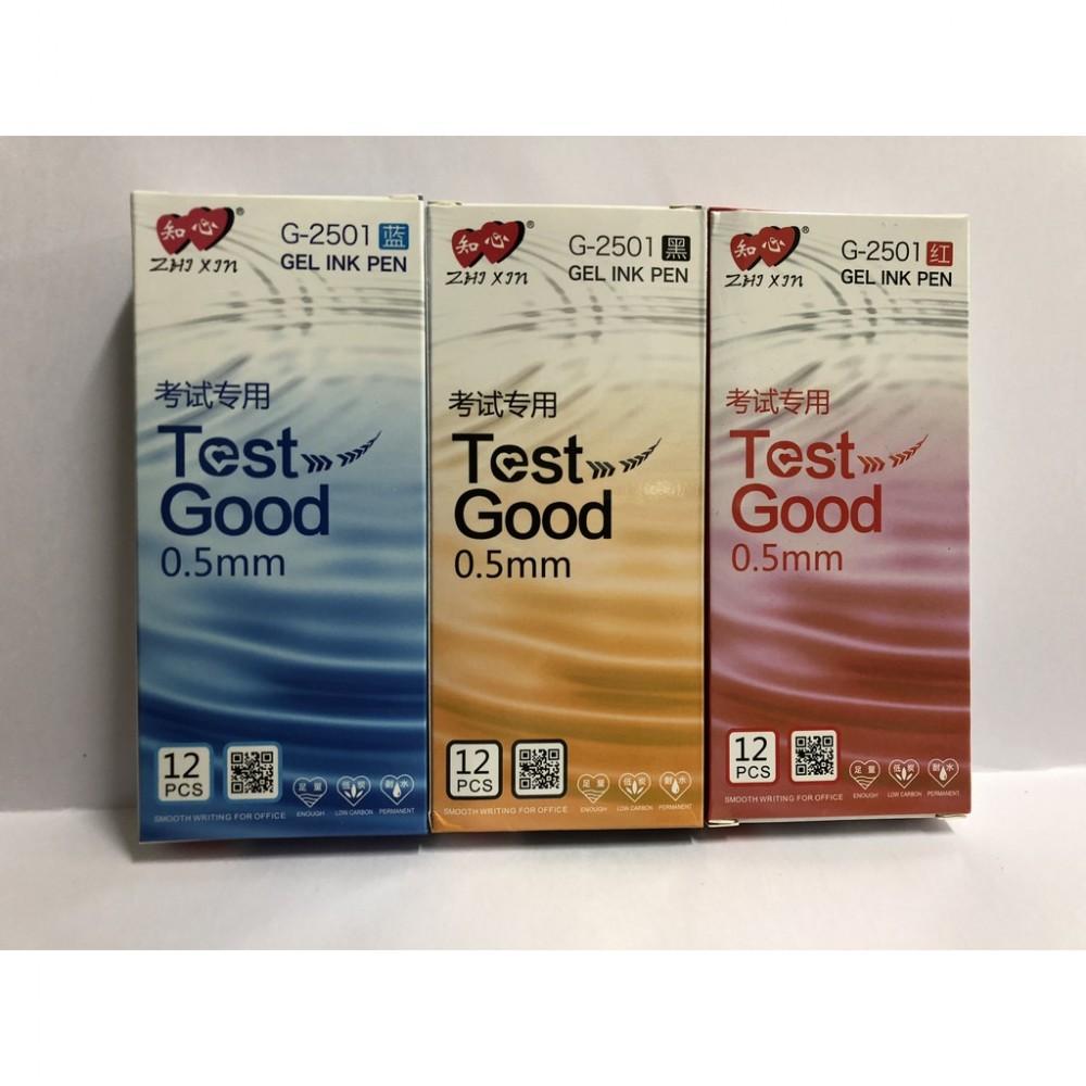 Test good gel ink writing pen (Zhi Xin) 12pcs