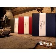 image of 心意无二礼盒 Pure Food Powder Gift Box