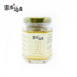 image of 干贝粉 Scallop Powder