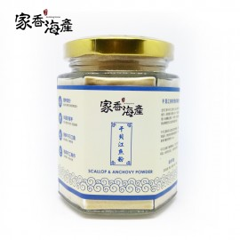 image of 干贝江鱼仔粉 Scallop & Anchovy Powder