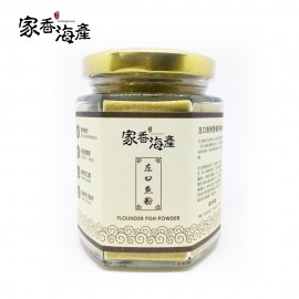 image of 左口魚粉 Flounder Fish Powder